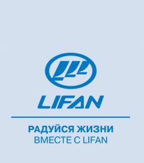 Авто в кредит севастополь кия автосалон